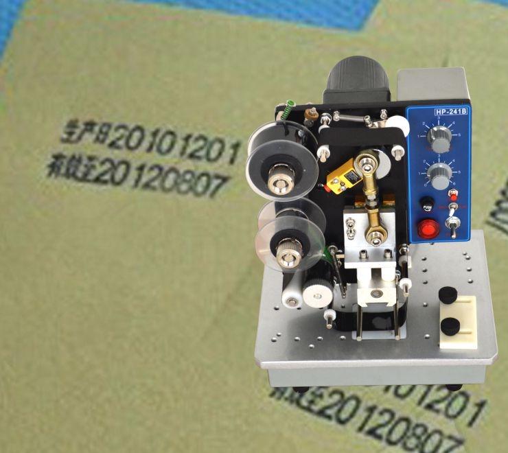 HP-241B MAQUINA HOT STAMPING